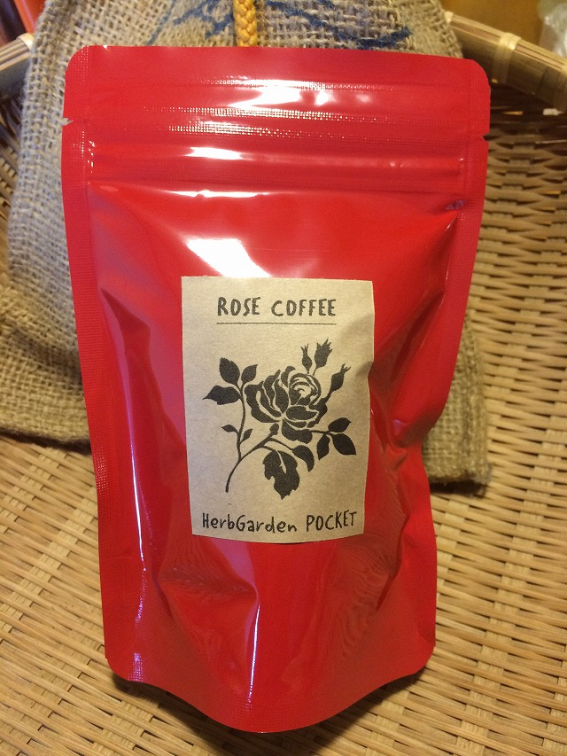 画像1: 【オリジナルブレンド】ローズコーヒー(薔薇珈琲)70g