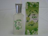 花の香水・ジャスミン【茉莉花】70ml