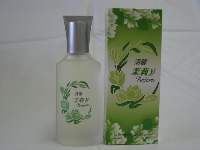 画像1: 花の香水・ジャスミン【茉莉花】70ml